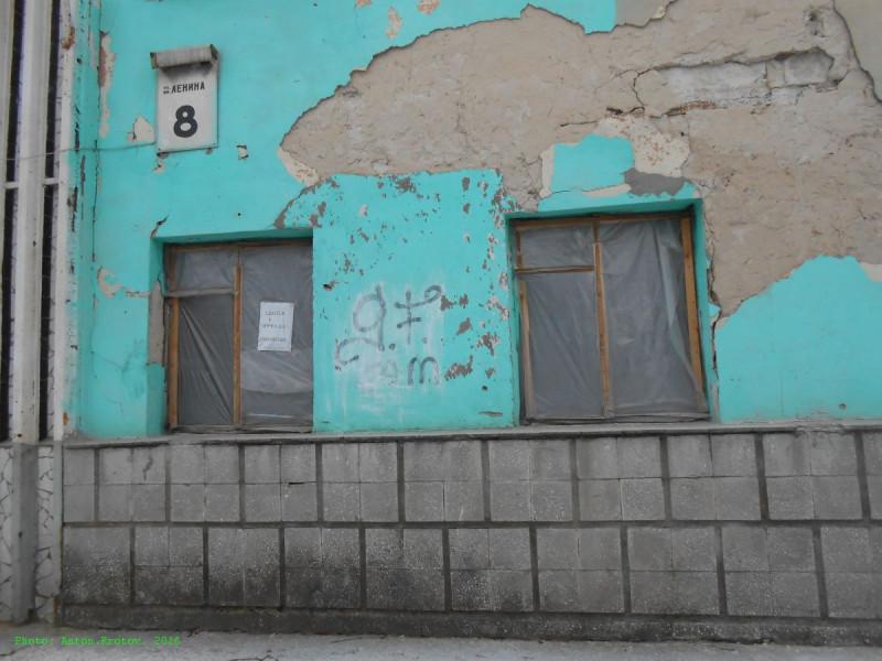 _Donbass-761