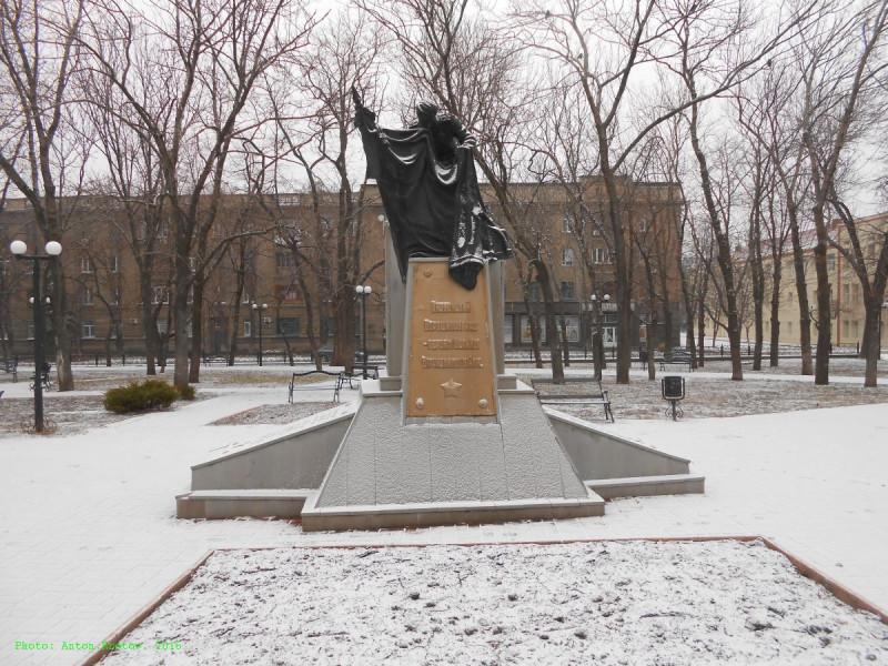 _Donbass-773