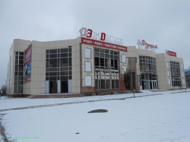 _Donbass-813