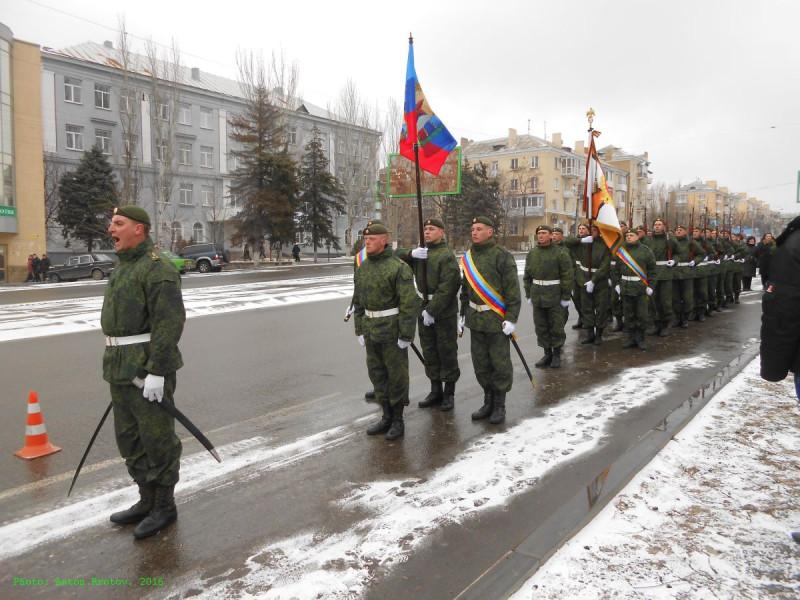 _Donbass-845