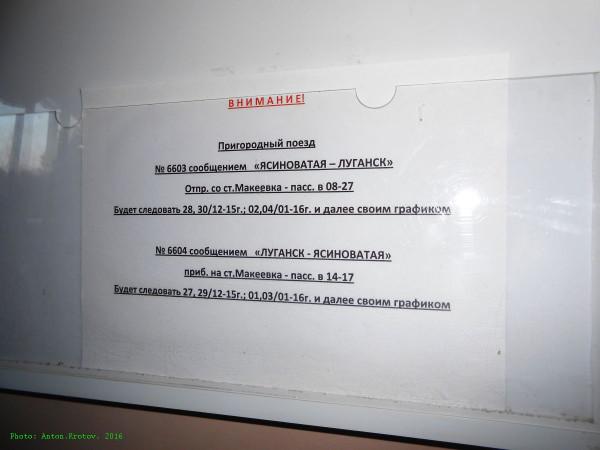 _Donbass-606
