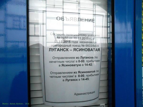 _Donbass-642