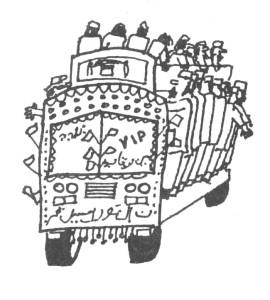 100-Пак Автобус