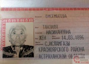 samyj-pozhiloj-nyne-zhivushchij-chelovek-v-rossii
