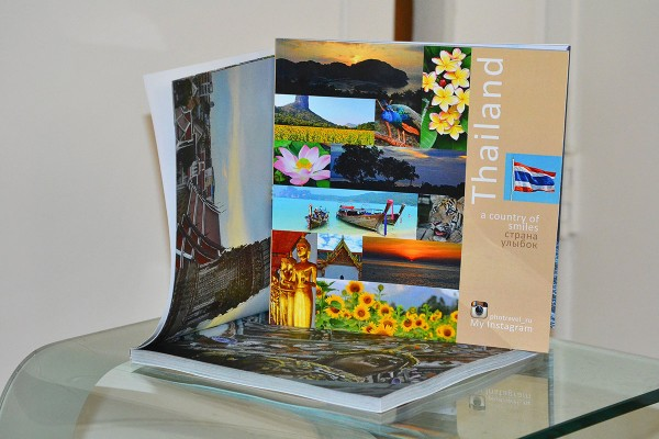 Книга Тайланд