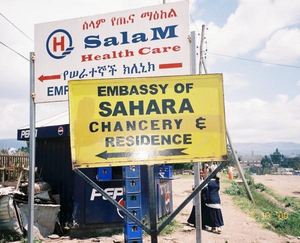 Посольство Сахары