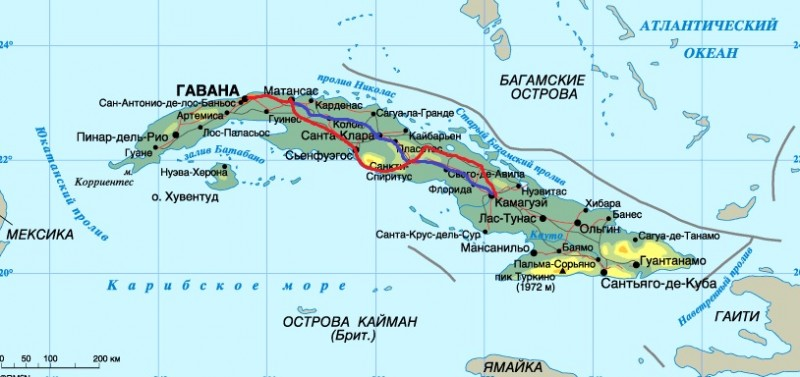 7-Cuba (100) - копия