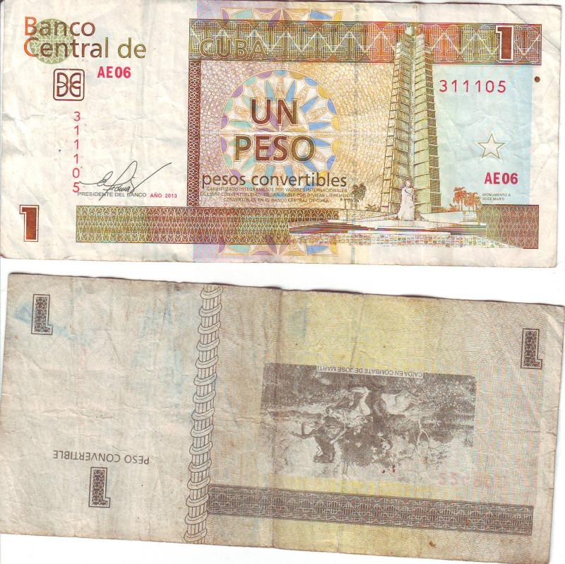 7-Cuba (192) - копия