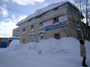 GEDC0425-Снег