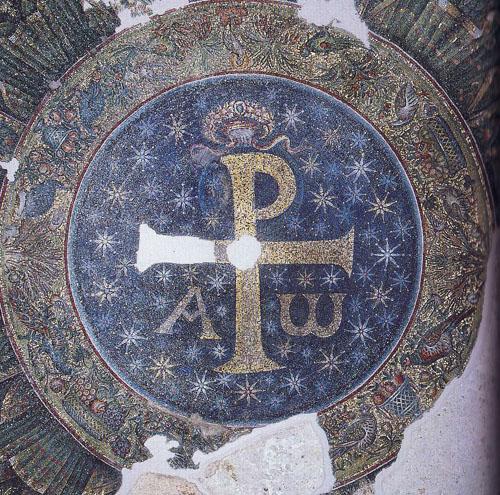 Мозаики верхнего регистра баптистерия (V-VI вв.)