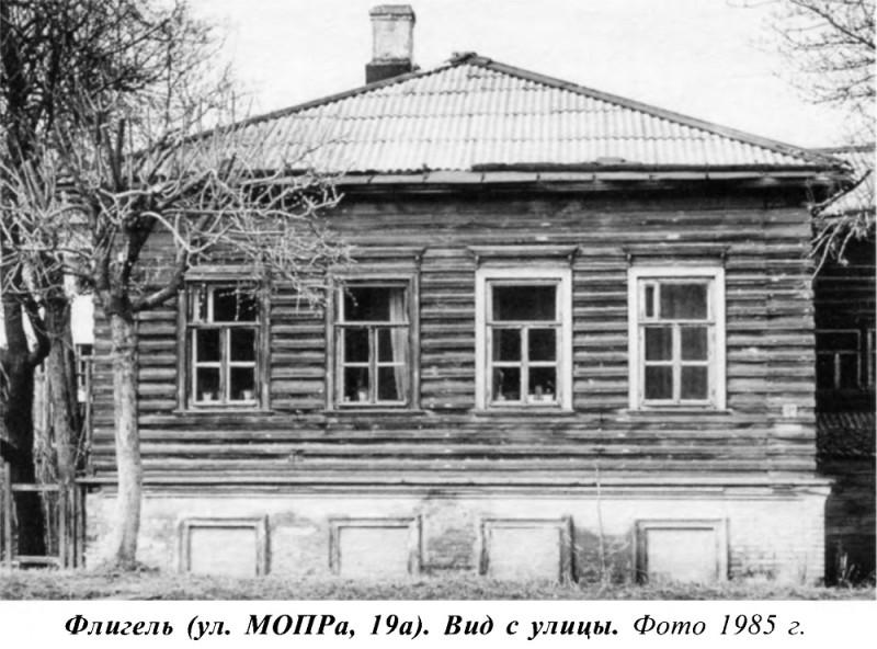 Чарушин Николай 2