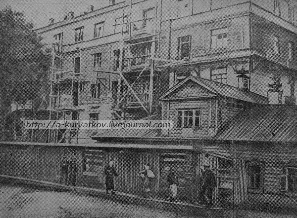 1937 дом КУТШО К. Маркса 30