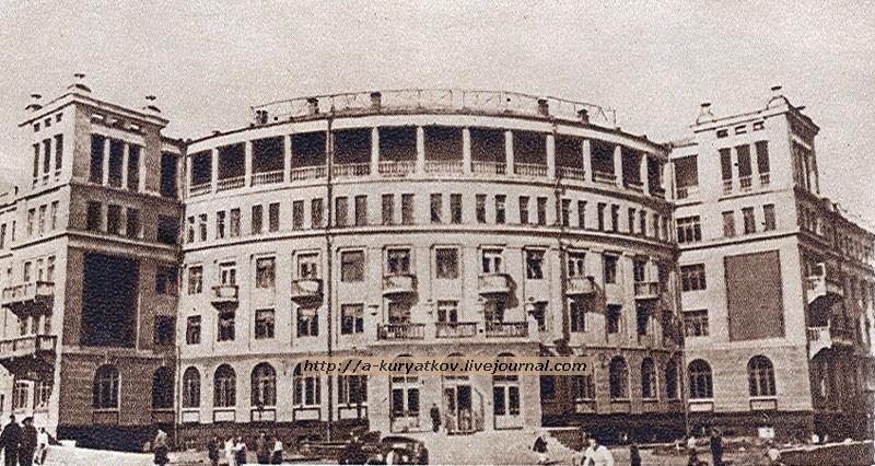 Центральная--гостница-1938-2об