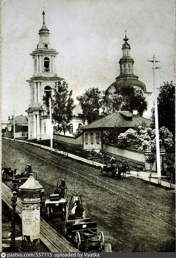 Вятка царевская улица Извозчики