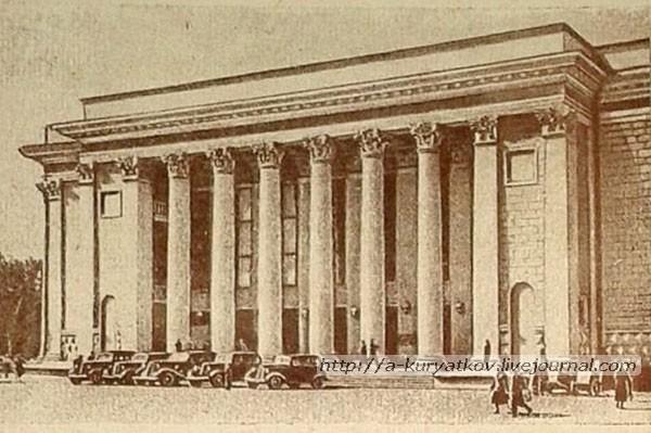 кировский-театр-1939-40