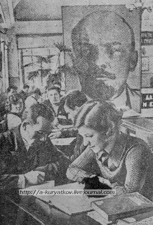 Киров библиотека Герцена 1937 г.