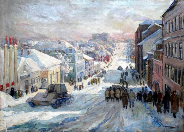 Галина Гладышева Город Киров в годы войны. 1943 год