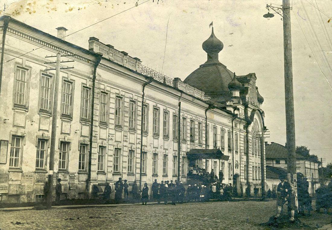 Московская-улица-школьный-городок-1924