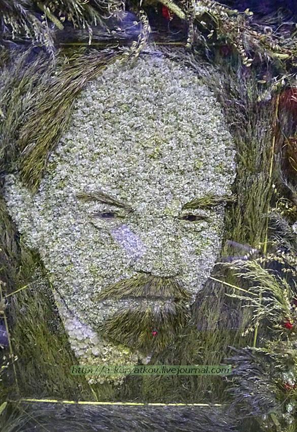 1970е-Портрет-В.И-Ленина-из-травы-и-цветов-Артемовский-исторический-музей-2