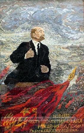 Карпова-Клавдия-Яковлевна-портрет-Ленина-ККМ-2