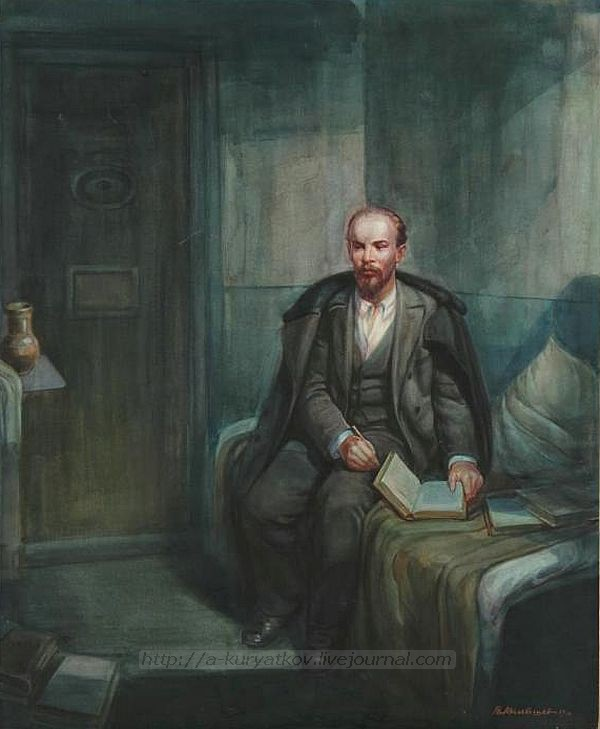 Малышев Владимир Андреевич В.И. Ленин в доме предварительного заключения.  1940 г. 1