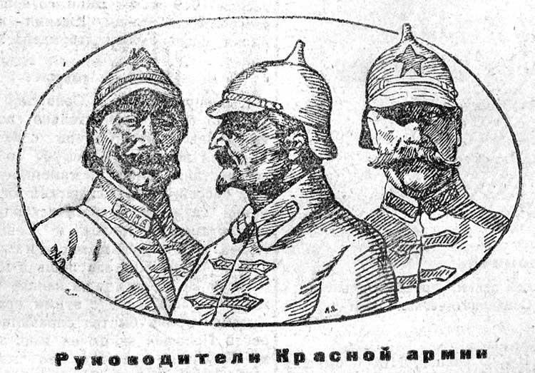 Красная-армия