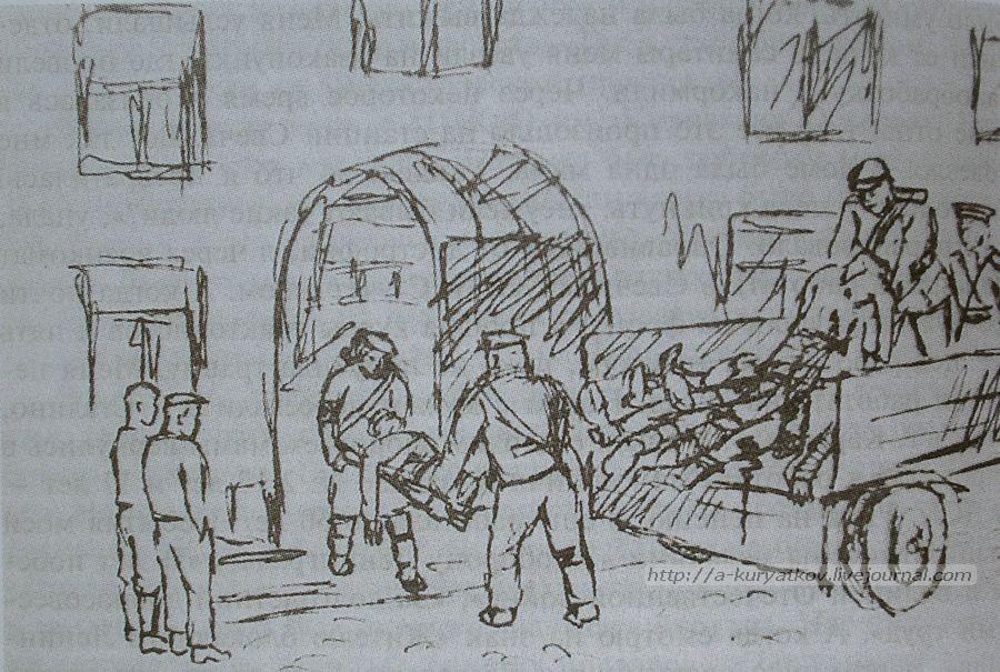 рисунок из книги блокада 1