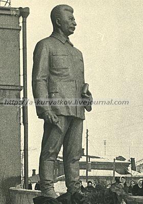 Митинг у Почтамта 1953 г. Памятник Сталину