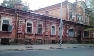Саратов. Дом на улице Лермонтова