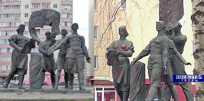 Договор тысяч скульптор Антонов