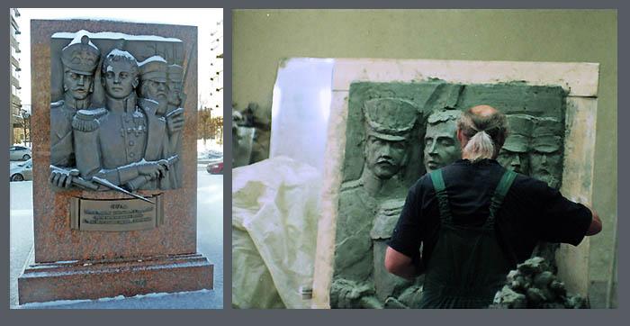 Комлев автор памятника  Тверь-город воинской славы