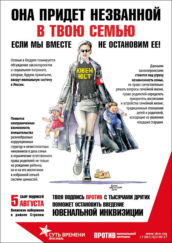 filmi-dlya-vzroslih-perviy-raz