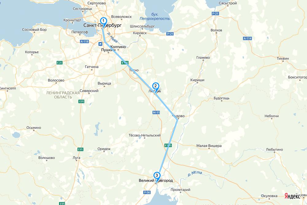 Новгород_03-09-2019_17-29-54.jpg