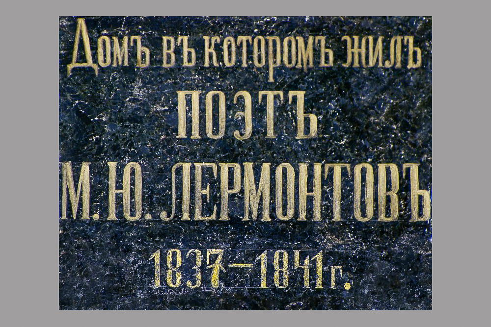 Ostrovsky.jpg