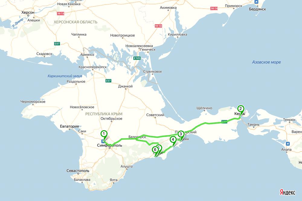 Крым_16-01-2020_18-49-17.jpg