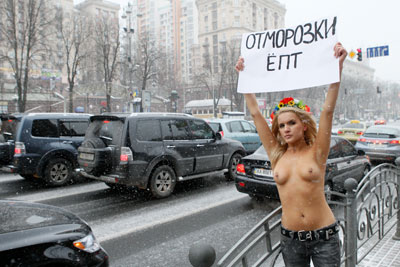 femen-kiev-2