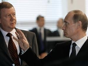 Chubais_Putin_0