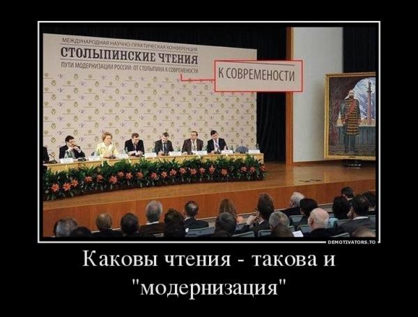 kakovyi-chteniya-takova-i-modernizatsiya