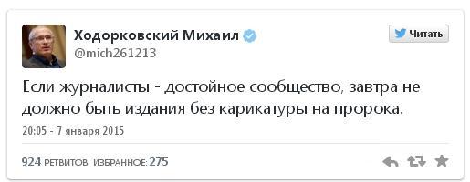 khodor_banket