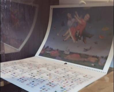 Именины у ирины по православному календарю