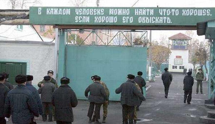 Медосмотр в тюрьме рассказы фото 659-128