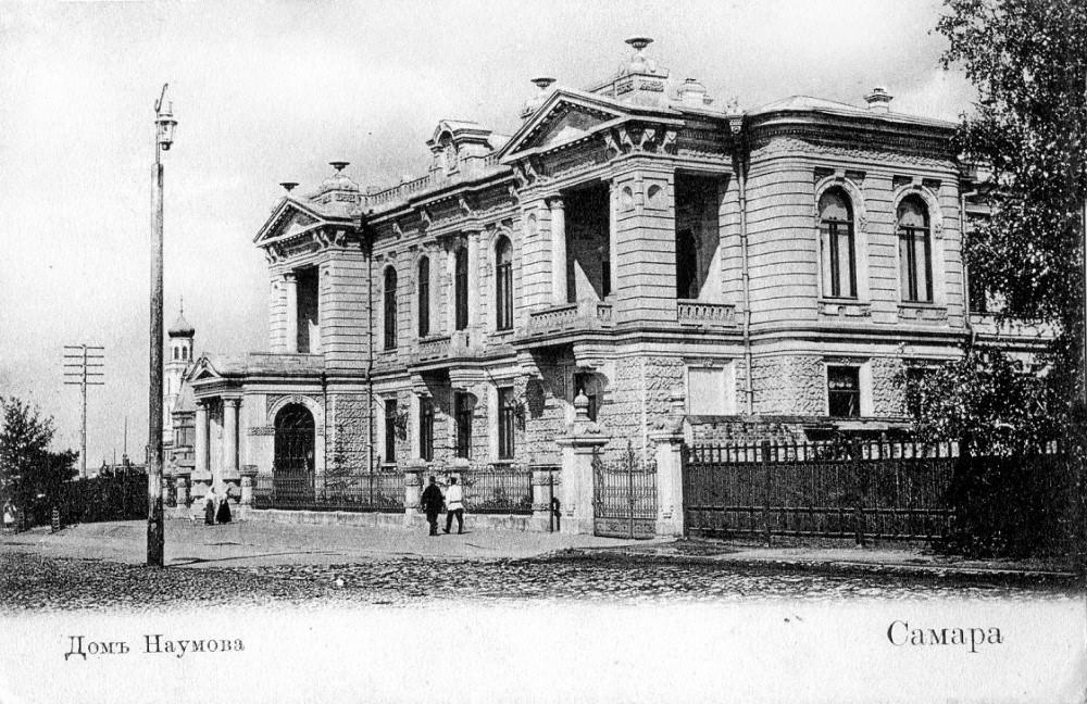 особняк Наумова