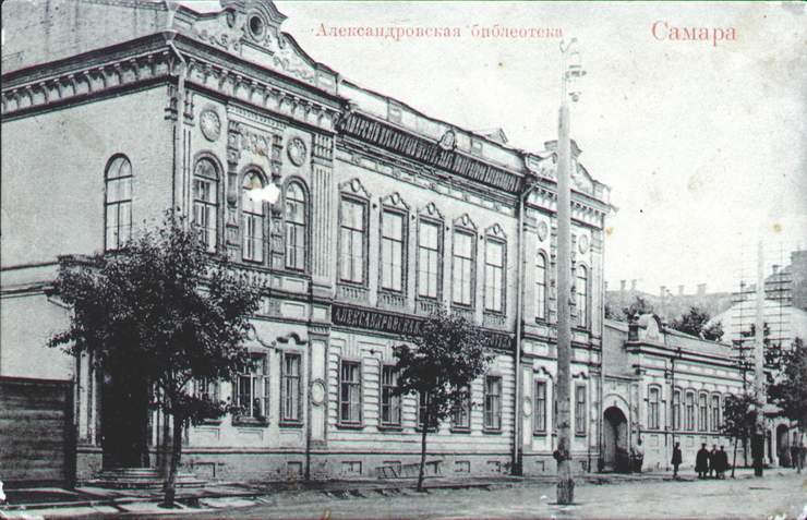 Дворянская