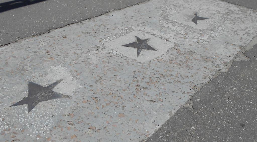 Аткарск-аллея звезд