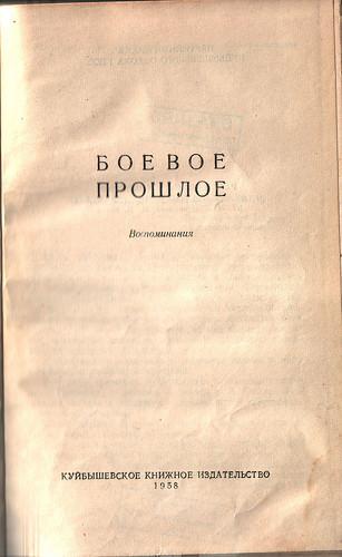 ScanImage001