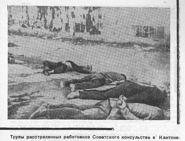 Canton_soviet_victims(1927)