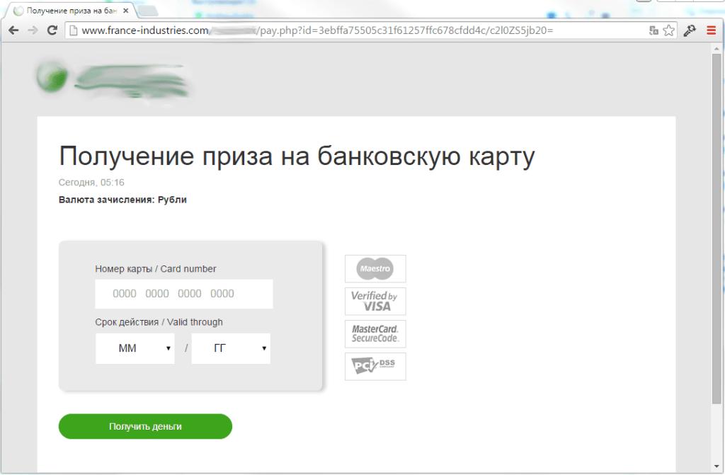 bankprize_ru_2-1024x671