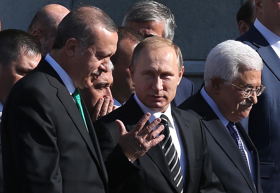 ErdoganMsk