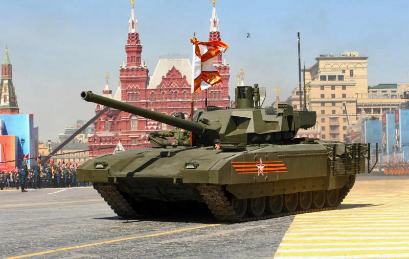 Armata-tank
