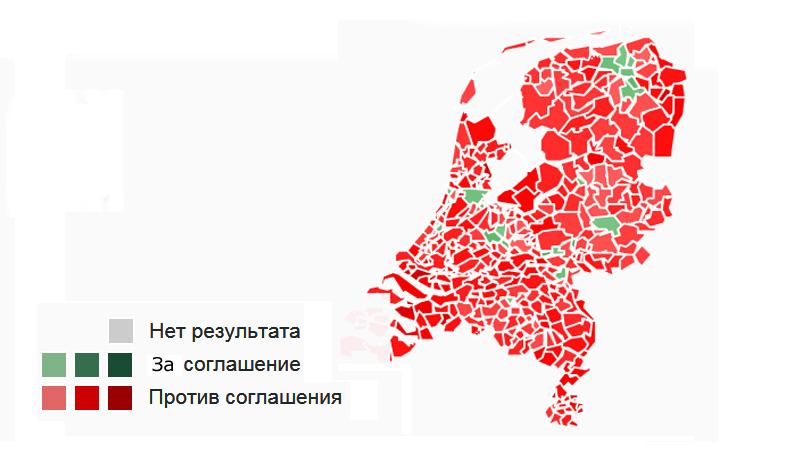 Referendum06-04-16 (1)